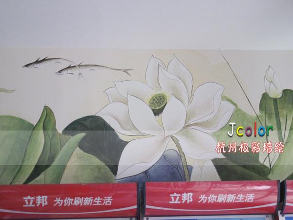 手绘荷花--杭州墙绘公司-极彩墙绘