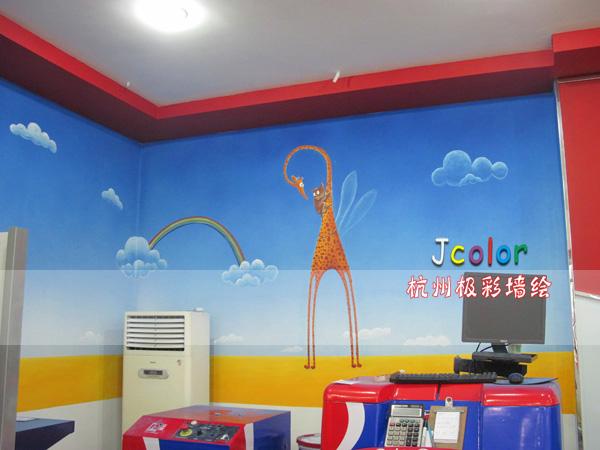 杭州墙绘-壁画 卡通手绘墙画