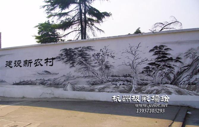 新农村文化墙案例10--杭州墙绘公司-极彩墙绘艺术-极
