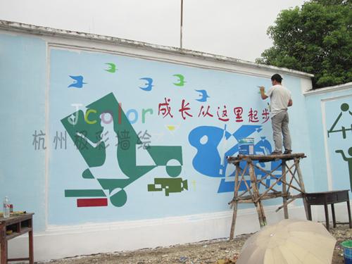 幼儿园学校文化墙-极彩墙绘-极彩墙绘艺术工作室